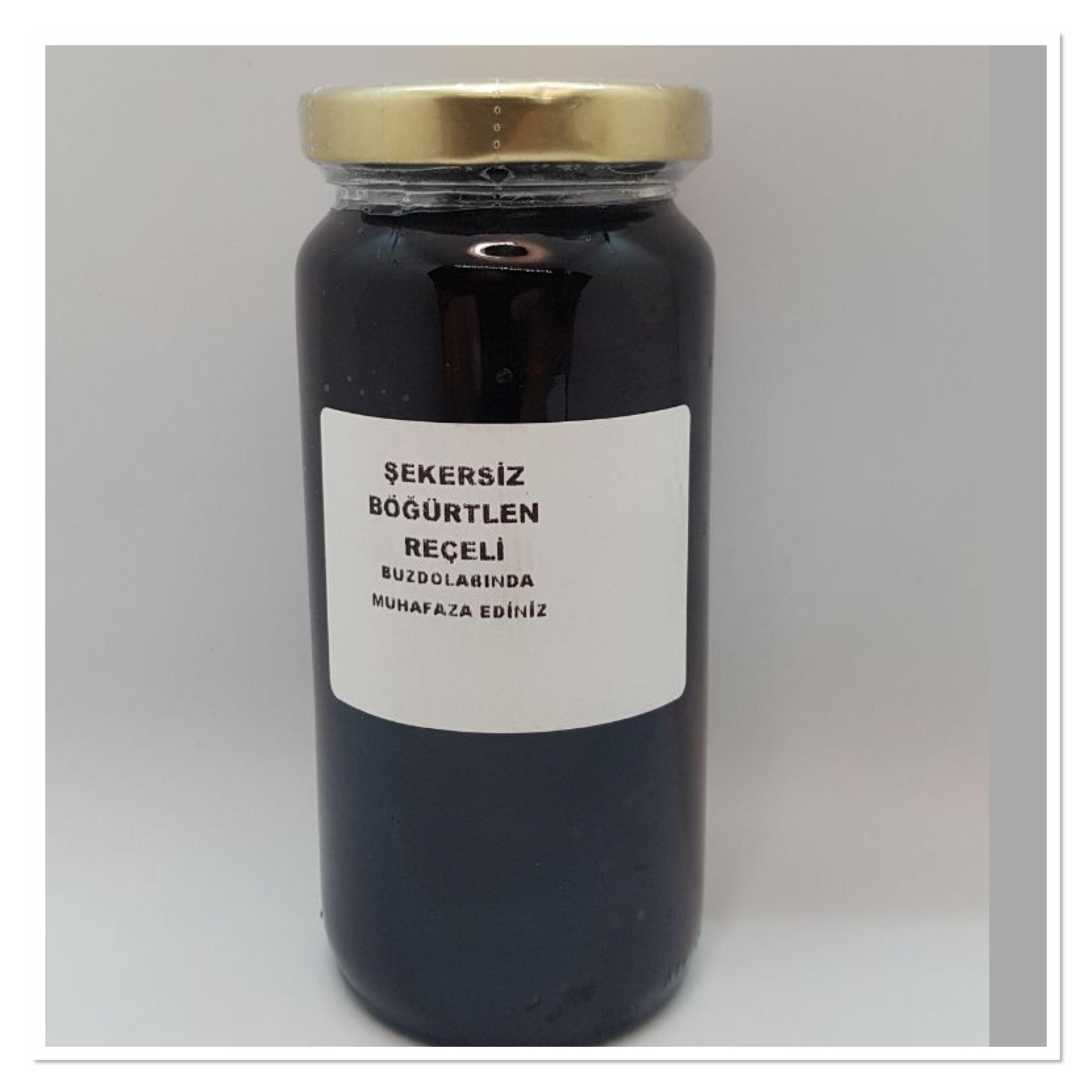 Şekersiz Böğürtlen Reçeli [300 gr]